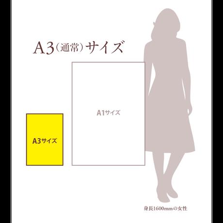 肖像コラージュ 【A3サイズ/通常額】(オーダー制)