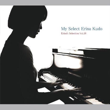 Erina's Selection Vol.18 (Mini Album)