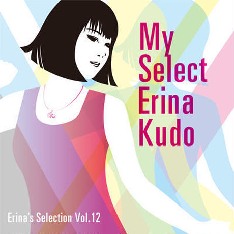 Erina's Selection Vol.12 (Mini Album)
