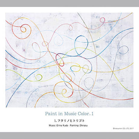 Paint in Music Color.1