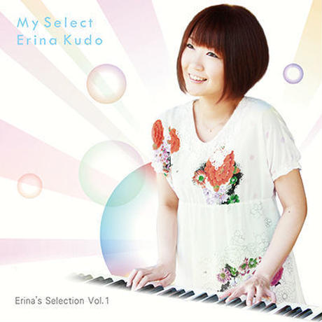 Erina's Selection Vol.1 (Mini Album)