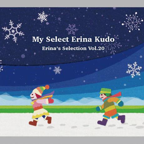 Erina's Selection Vol.20 (Mini Album)