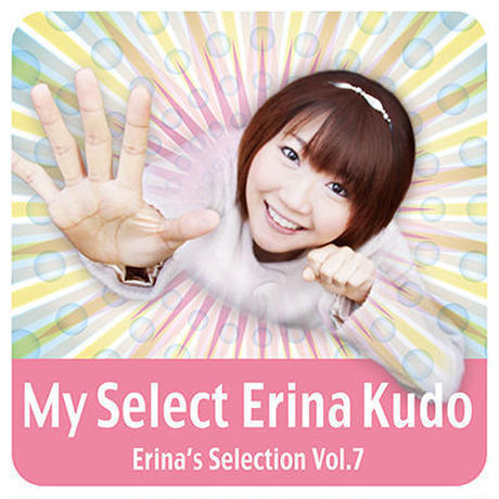 Erina's Selection Vol.7(Mini Album)