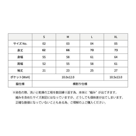 """TEN""タイダイWIDE Tシャツ <004> *ポケット付  size:  S"