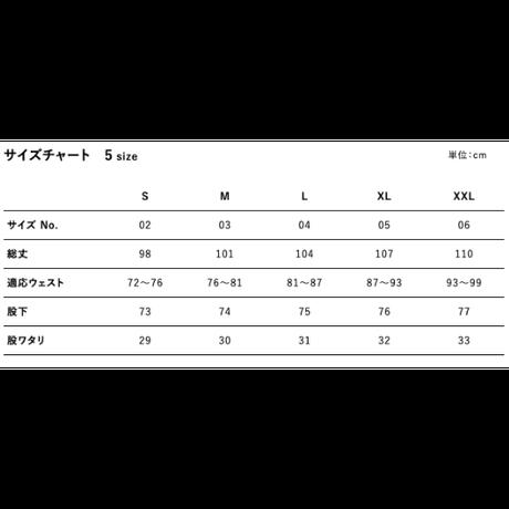 """""""TEN""""タイダイスェットパンツ <003> size: L"""