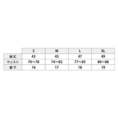 """""""TEN""""タイダイショートパンツ <004>  size:  S"""
