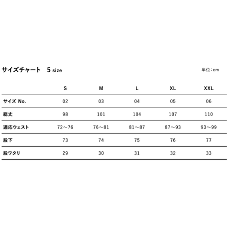 """TEN""タイダイスェットパンツ <009> size: XXL"