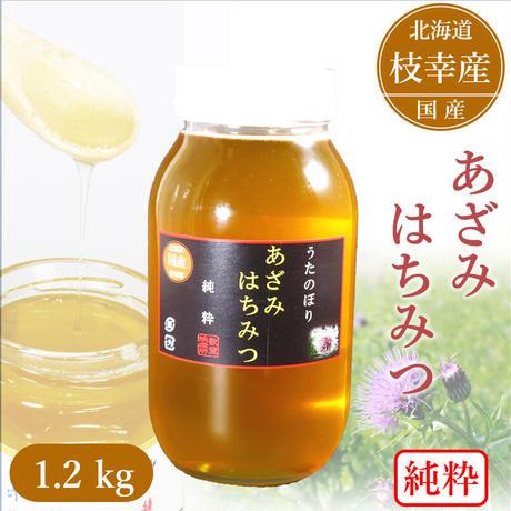 うたのぼり蜂蜜1200g【あざみ】