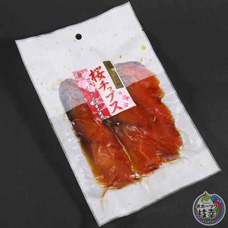 オホーツク桜チップス