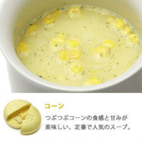 MAMCAFE スープ3個セット