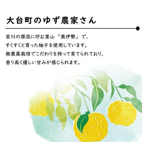 ビーファーム 飲むお酢 柚子