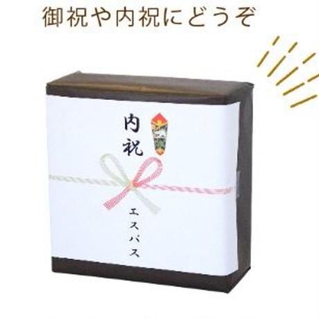 【無料オプション】熨斗×包装紙ラッピング