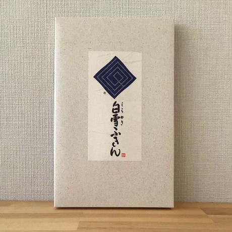 白雪ふきん3枚BOXセット A