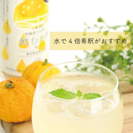 ビーファーム 飲むお酢柚子 3本セット