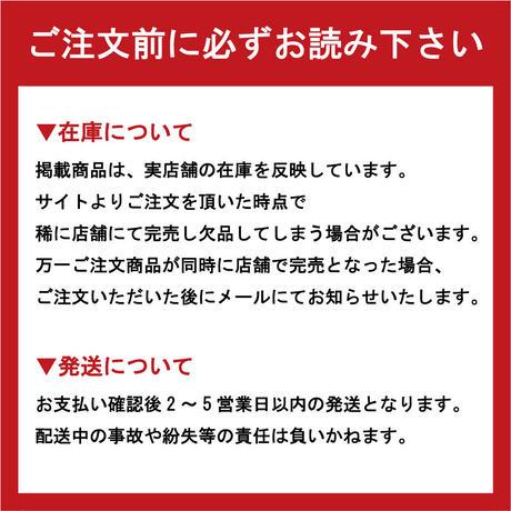【お配りギフトに】白雪ふきん2枚セット アソート(柄×無地)  10個セット
