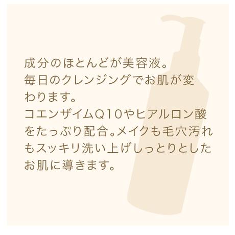 【クレンジングジェル】200g