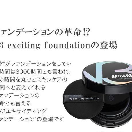 品切れ【V3ファンデーション】世界初!天然針水光注射ファンデーション