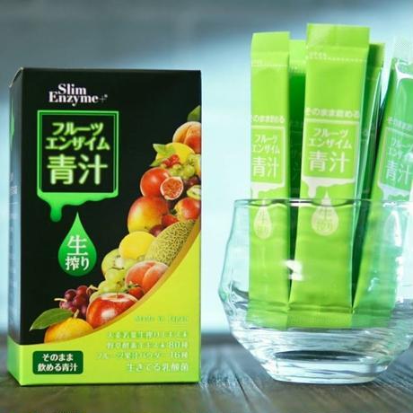 フルーツエンザイム青汁