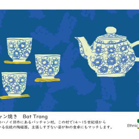 ベトナム バッチャン焼き 茶器セット 蓮花  赤色
