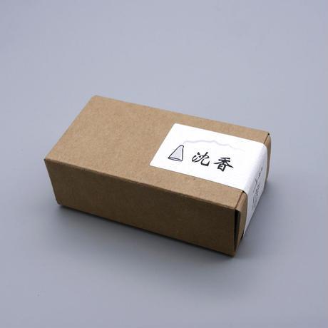 【再入荷】三角沈香セット(20個入) Agarwood incense box set