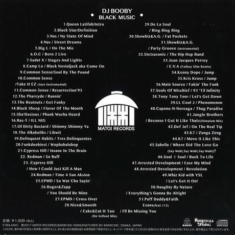 DJ BOOBY MIX-CD #01[BLACK MUSIC]