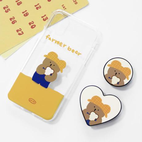 Farmer bear grip 572