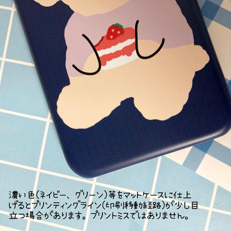 Strawberry cake dog with grip case