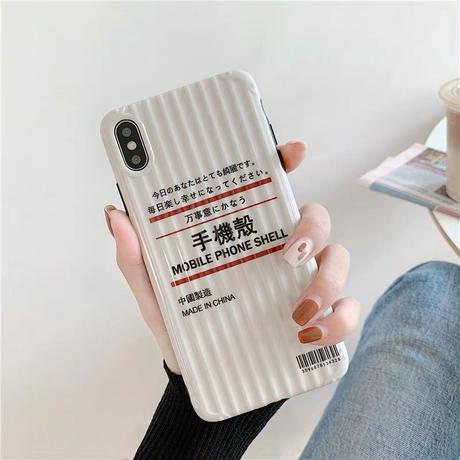 Mobile phone shell iphone case