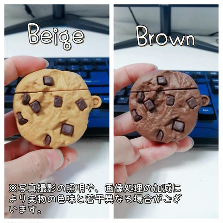 Choco cookie airpods case