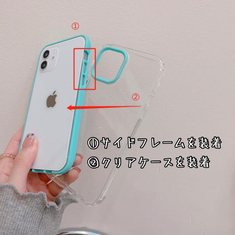 Color side frame clear iphone case