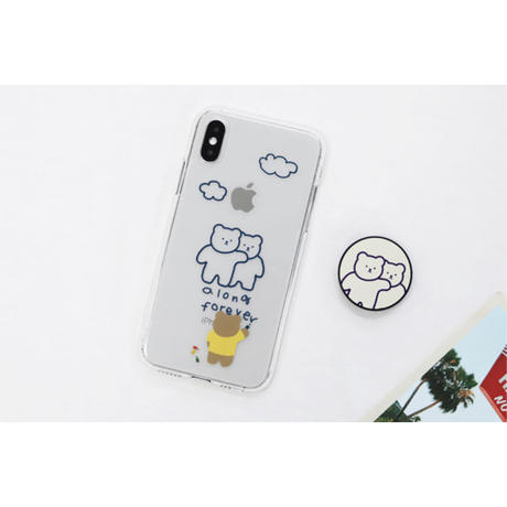 Forever bear clear case 260