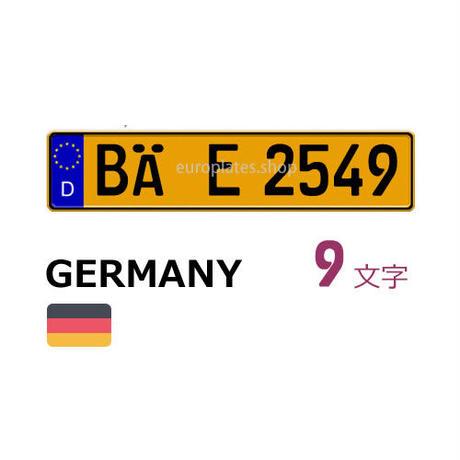 ドイツナンバー黄