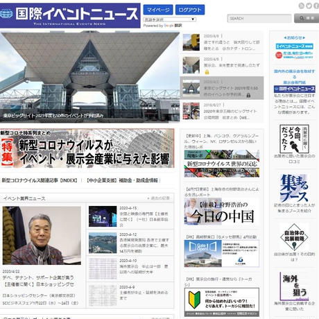 『WEB版』有料会員決済手続き(継続/毎月更新)