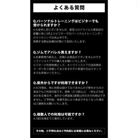 VISITOR TICKET(電子チケット)