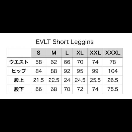 EVLT Short Leggins