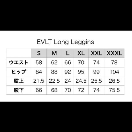 EVLT Long Leggins