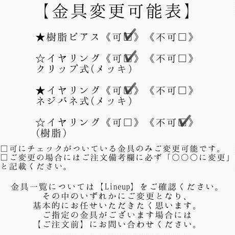 理紅(Riku)…7/24 再入荷