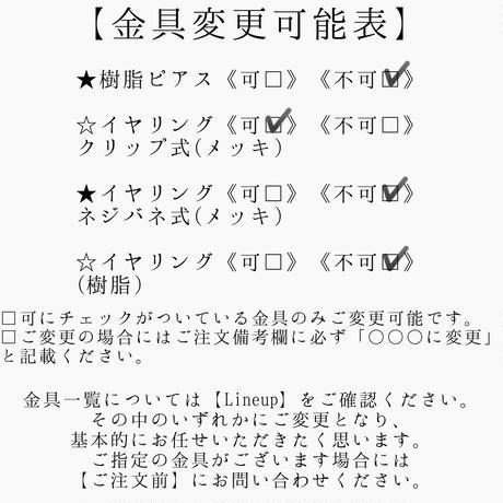 Mikel(ミケル)…6/26 再入荷