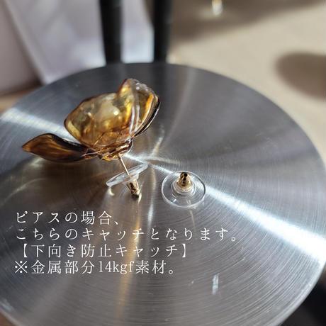 Limited item No.335