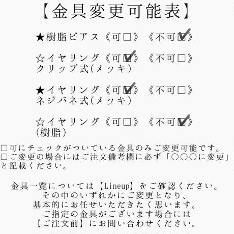 Me(ミー) @maayuuta さんコラボ【期間限定】…6/26 再入荷