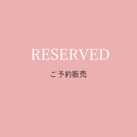 ご予約専用ページ
