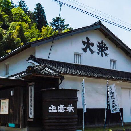 IZUMO 純米大吟醸 720ml