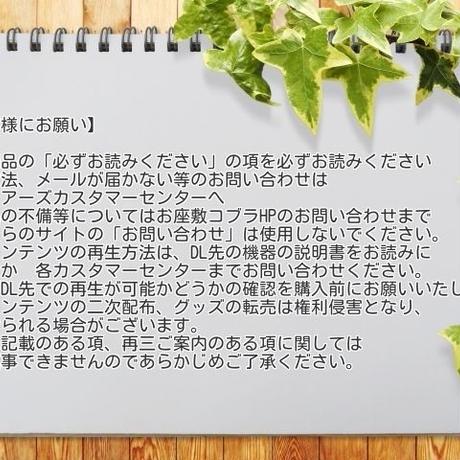 「ダイジョウブ」楽譜 pdf