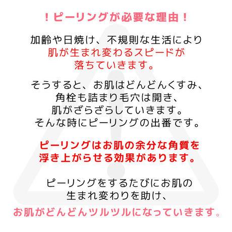 ※送料無料【スキンケア2点セット】ハイブリッド角質柔軟化粧液×2個セット   (約2ヶ月分)