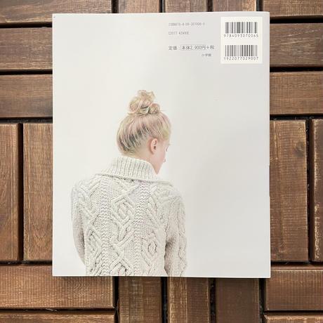ノラ・ゴーンのケーブル編みソースブック *こちらの商品は単独でお買い上げ下さい