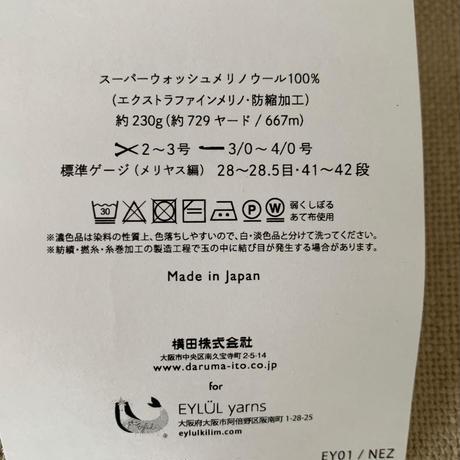 *EYLUL X DARUMA  super wash merino 限定色!