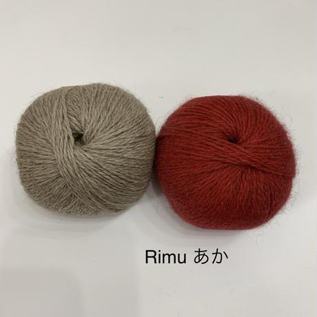 Cookie hat 糸と日本語プリントパターン RIMUバージョン