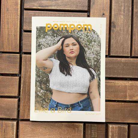 Pompom issue 37 Like a Bird 2021 夏号  6/2発売