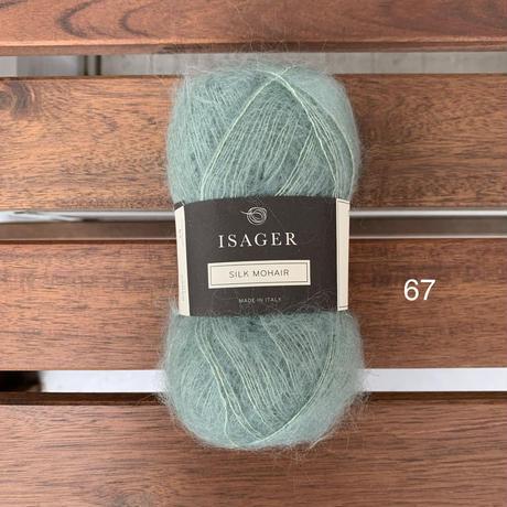 Isager/   Silk Mohair シルクモヘア   ( 黄・みどり系)