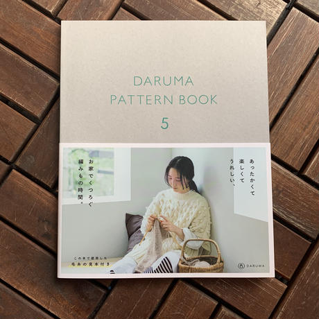 DARUMA PATTERN  BOOK 5    NEW!